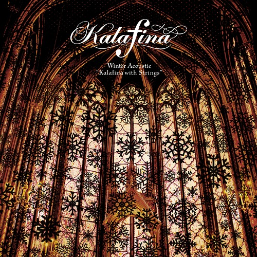 kalafina-winter
