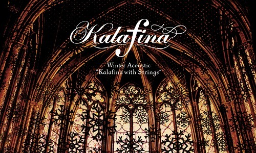 Winter Acoustiv Kalafina with Strings cover